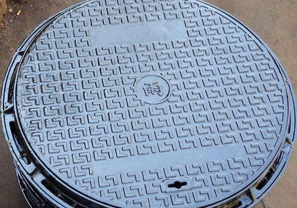 河南合肥球墨井盖表面清洁方法有哪些